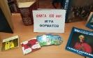 Книжная выставка «Книга 21 век: игра форматов» в Центральной городской библиотеке