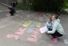 Участницы акции «Классика на каждом шагу» пишут мелом на асфальте строчки из пушкинских стихотворений
