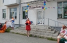 Организаторы ретро-дворика возле Центральной городской библиотеки