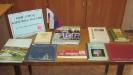 Книжная выставка «Мой город – капелька России» в библиотеке № 9 поселка Рудничный
