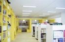 Лысогорская межпоселенческая центральная библиотека п. Лысые горы (Саратовская область)