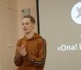 Студент Санкт-Петербургского университета культуры и искусства Роман Сенин провел мастер-класс по актерскому мастерству в Центральной городской библиотеке