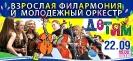 Прямая трансляция концерта для детей «Музыкальный календарь» в Виртуальном концертном зале Центральной городской библиотеки