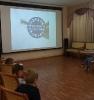 Открытие Областного фестиваля «ЭтноКино» в Центральной городской библиотеке