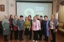 Участники акции «Татарча диктант 2019» в Центральной городской библиотеке
