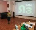 Рафида Валеева, руководитель татаро-башкирского клуба «Айнур» выступила в роли диктующего «Татарча диктанта»