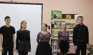 Студенты актерского отделения Краснотурьинского колледжа искусств на творческой встрече с участниками акции «Ночь искусств» в центральной детской библиотеке