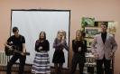 Студенты актерского отделения Краснотурьинского колледжа искусств на творческой встрече с участниками акции «Ночь искусств» в центральной детской библиотекеотеке