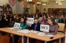 Жюри молодежного поэтического баттла - 2019. Фото: Дмитрий Кусков.