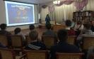 Интеллектуальная правовая игра для школьников «Конституция Российской Федерации» в Центре общественного доступа к сети Интернет центральной городской библиотеки