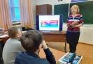 Урок мужества для пятиклассников школы № 10, посвященный Дню полного освобождения Ленинграда от фашистской блокады