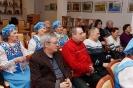 Участники и зрители «январского» квартирника в центральной городской библиотеке