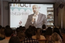 Онлайн-встреча с российским общественным деятелем и писателем Артемом Драбкиным в центральной городской библиотеке