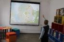 Интерактивная стена в медиазале