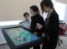 Интерактивный стол в медиазале