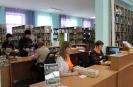 День открытых дверей в центральной городской библиотеке