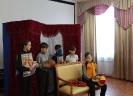 Спектакль семейного театра «Небесные лучики» и библиотечного объединения «Мой театр»