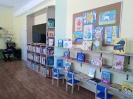 Детский читальный зал
