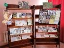 Книжная выставка к литературной игре для школьников в центральной детской библиотеке