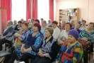 Участники вечера любителей песен уральского композитора Евгения Павловича Родыгина в центральной детской библиотеке