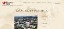 Страница города Краснотурьинска на сайте «Бессмертный полк»