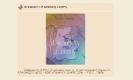 Сборник поэтического творчества Ольги Исаченко в электронной библиотеке Краснотурьинска
