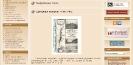 Историко-краеведческое приложение «Серебряный меридиан» к газете «Алюминщик» в электронной библиотеке Краснотурьинска