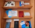 Обзор книг «Библиотека и библиотекарь в художественной литературе»