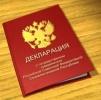 Виртуальная выставка «Россия – Родина моя!»