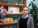 Александра Черемкина, читательница центральной городской библиотеки