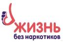 Виртуальная книжная выставка «Жизнь без наркотиков? ДА!». https://mon.tatarstan.ru/net_narkotikam.htm