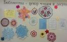 Выставка творческих работ Тамары Антоновны Шмелевой в библиотеке № 6 поселка Чернореченск