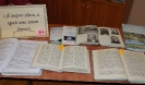 Книжная выставка к Дню поселка Рудничный