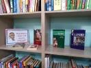 Выставка книг Ивана Бунина «Я русский и живу в России»