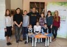 Дружная семья Вострецовых