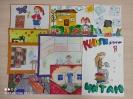 Итоги конкурса детских рисунков «Я люблю библиотеку!»