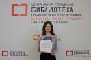 Наталия Мусатова – победительница Молодежного поэтического Баттла – 2020