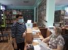 Абонемент центральной городской библиотеки