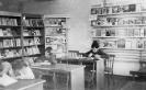 Читальный зал центральной городской библиотеки
