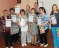Видеоконцерт членов Краснотурьинского городского общества инвалидов «Творчество без границ»