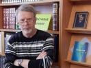 Александр Рудт, руководитель городского литературного объединения «Диалог»