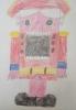Трошов Дмитрий, 1 место в конкурсе детских рисунков «Мы читаем и рисуем» (возрастная группа 8-10 лет)