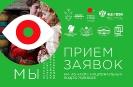 Всероссийский конкурс национальных видеороликов «Мы»