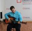 Никита Смагин – участник концерта бардовской песни «Это время называется весна…» в центральной городской библиотеке