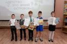 Победители городского конкурса чтецов «Детство – это яркий островок» среди учащихся первых классов школ города