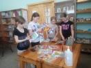 Неделя детской книги – 2021 в библиотеке № 2 поселка Воронцовка
