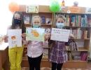 Неделя детской книги – 2021 в библиотеке № 10 района Медная Шахта