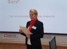 Елена Ивашева, диктующий филолог и председатель городского экспертного совета Тотального диктанта