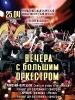 Фортепианные концерты Римского-Корсакова и Скрябина в Виртуальном концертном зале центральной городской библиотеки