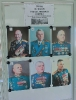 Военная фотовикторина об известных маршалах и полководцах Великой Отечественной войны